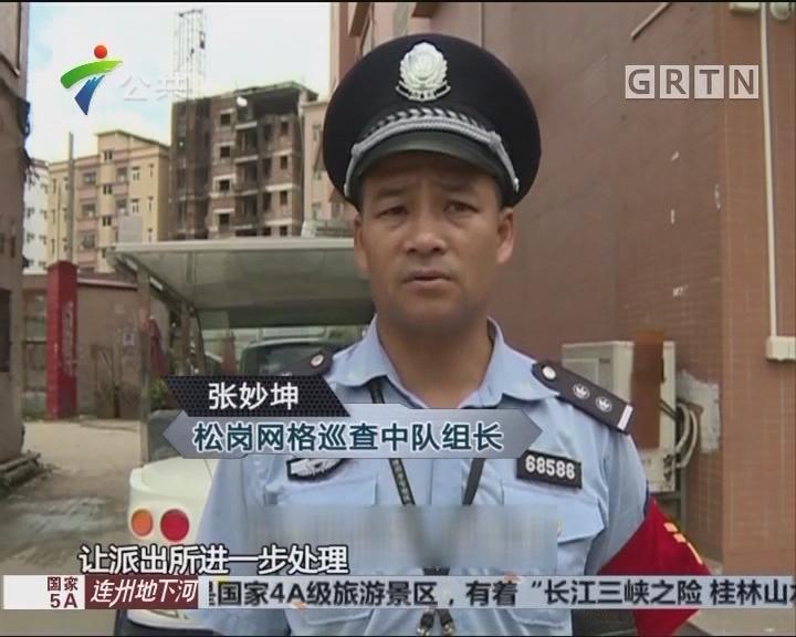 深圳:男子袭击女孩 网格员迅速阻止