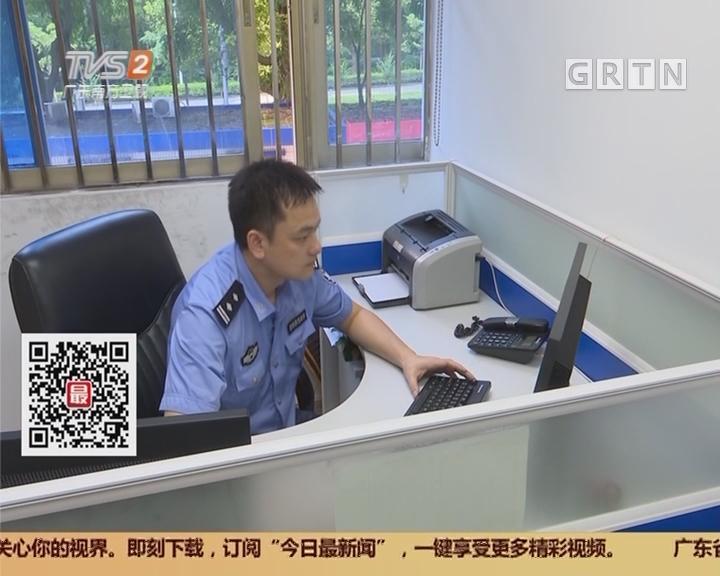 """深圳福田:""""走后门""""搞掂学位?警方破获诈骗案"""