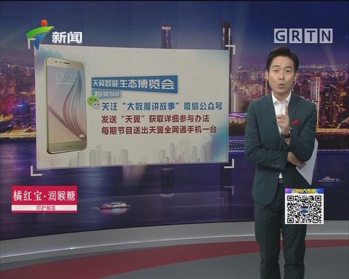 20170717有奖互动