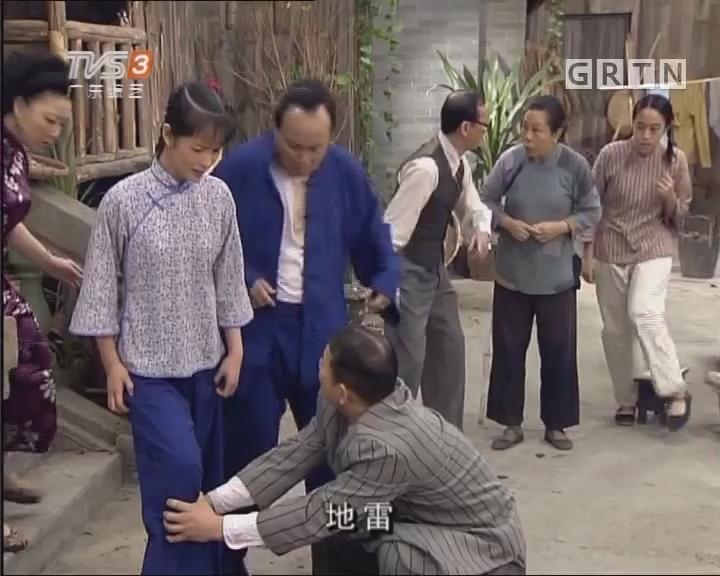 [2017-07-07]七十二家房客:惊爆危情