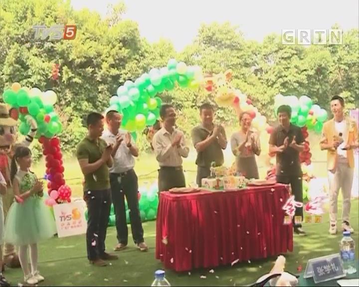 [2017-07-17]南方小记者:《动物笑当家》 十周年生日PARTY
