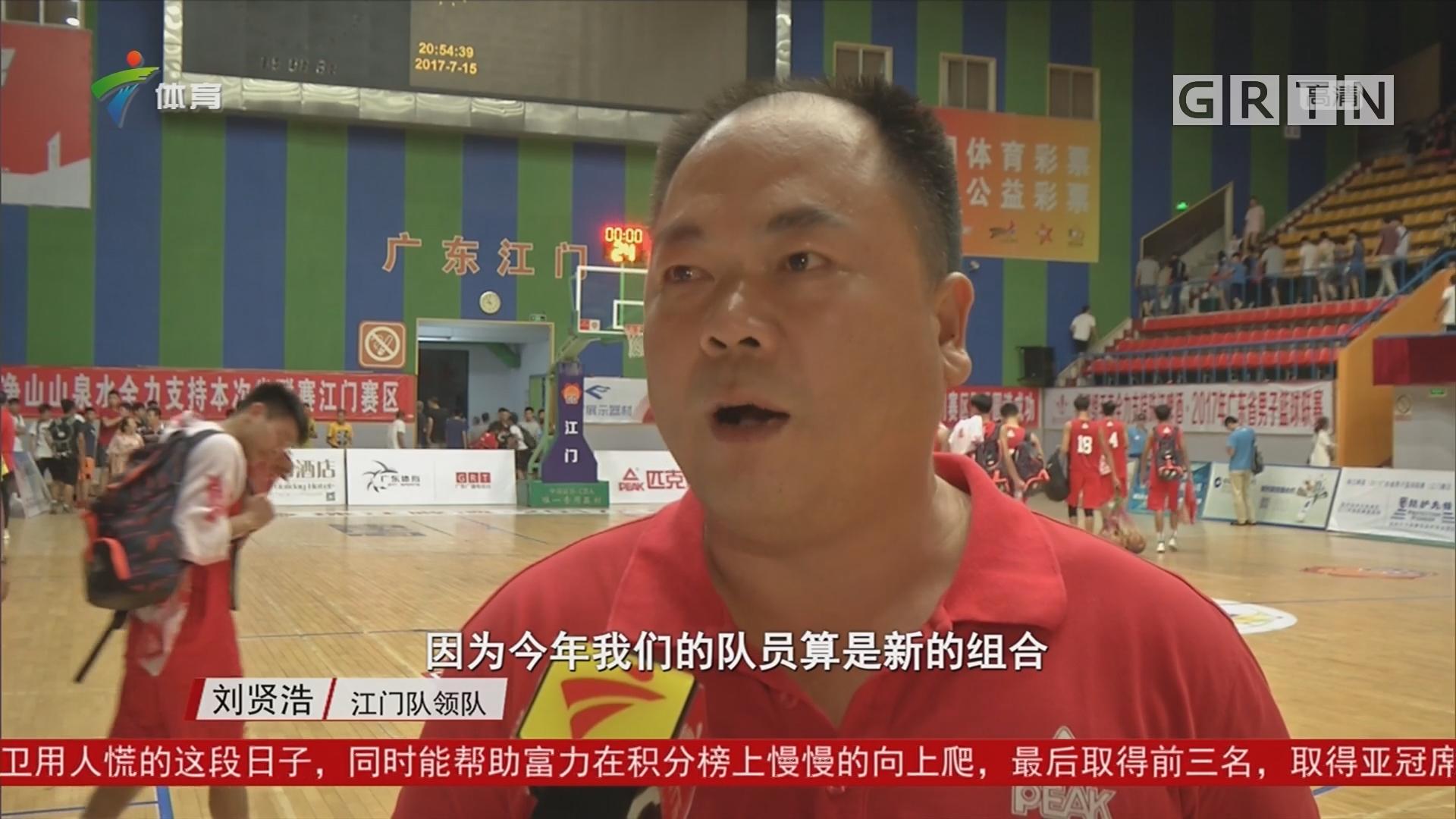 胜广州 江门队常规赛完美收官