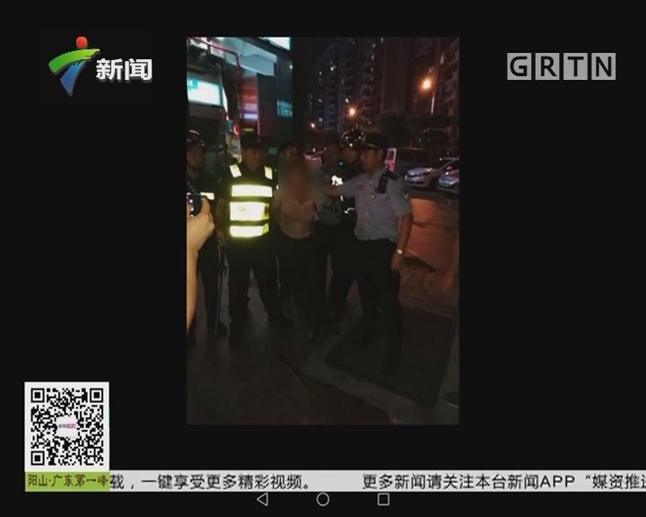 深圳宝安:男子持刀在沃尔玛内砍人 致2死9伤