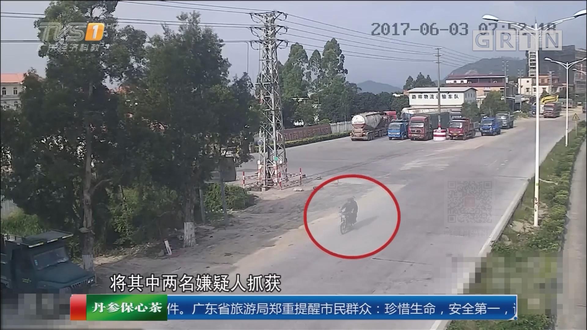 """江门新会:捡钱包""""分钱""""遭劫 两骗子落网"""
