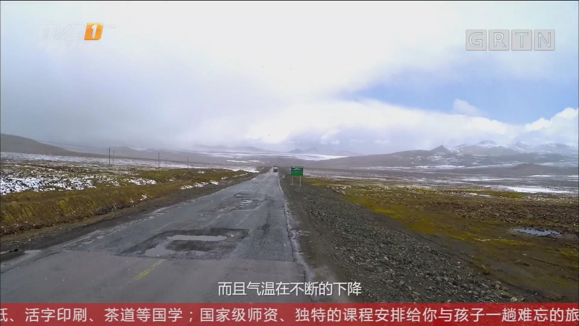 西藏——318国道
