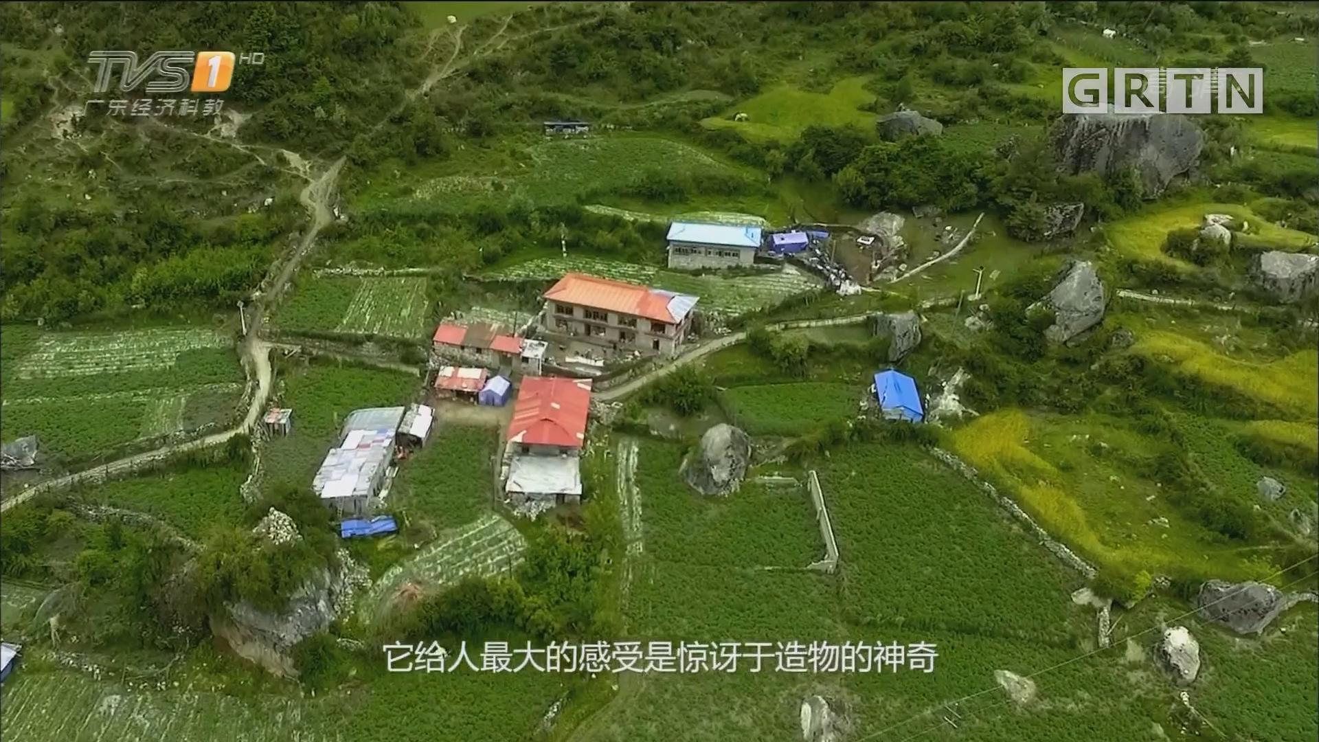 西藏拉萨——吉隆沟