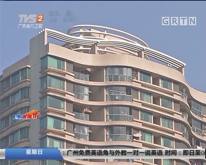 上海楼市:新房成交量低迷 供求与价格齐跌