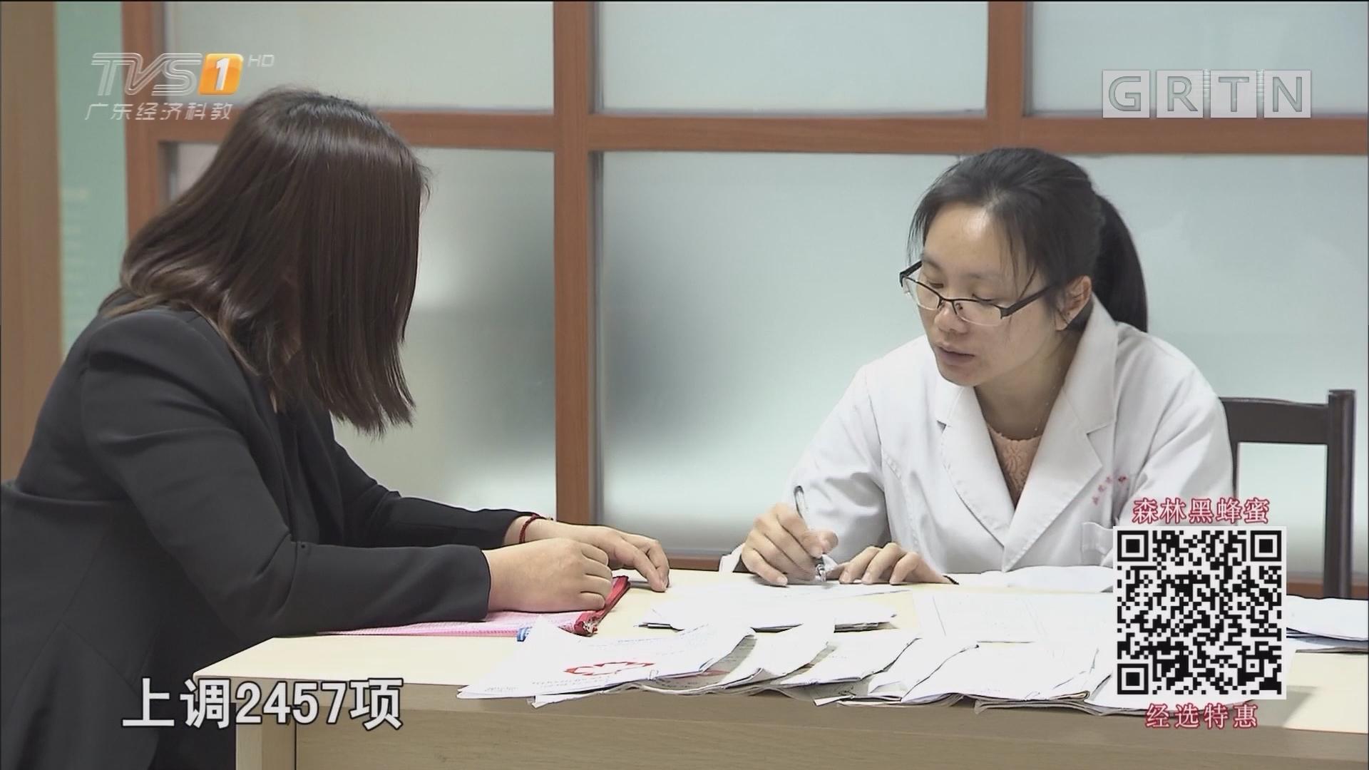 广州医改今日零时启动:总有一条与你相关