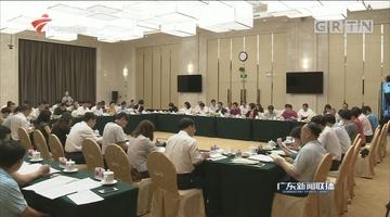 广东省人大常委会组织人大代表开展重点跨市域河流污染整治工作情况专题视察