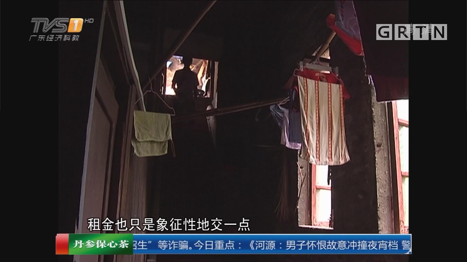 广州:20多户人家挤住仓库 房屋年久失修