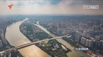 广东公开环保督察整改方案:确保2020年年底前取得明显成效