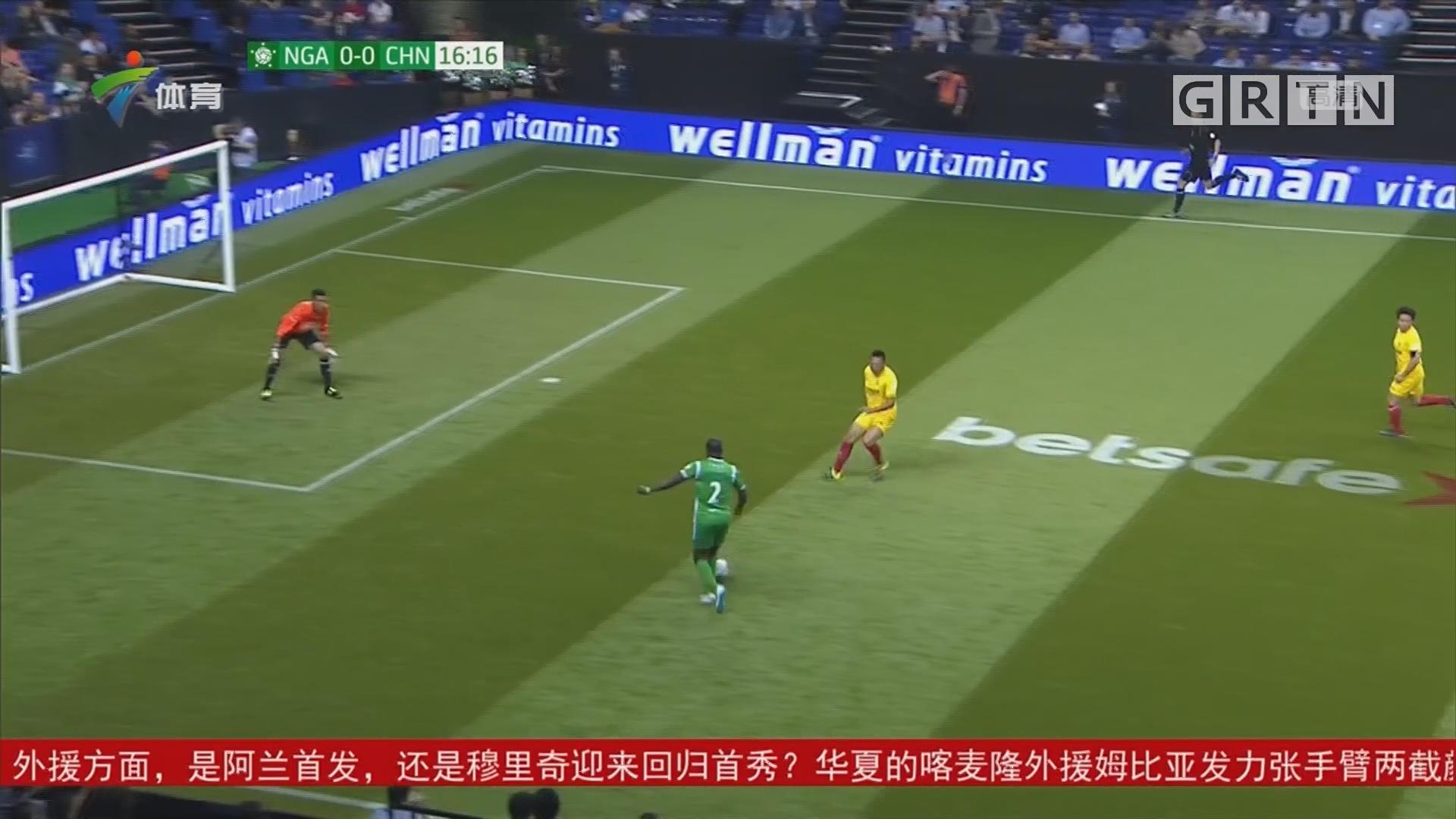 六人足球传奇元老赛 中国首战一球小负