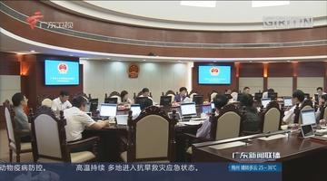 省人大常委会召开党组(扩大)会议