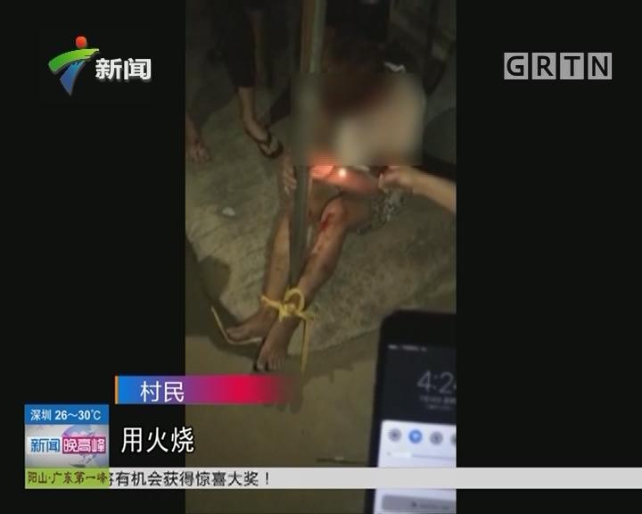 汕头:年轻男子遭毒打 原是偷摩托车被抓