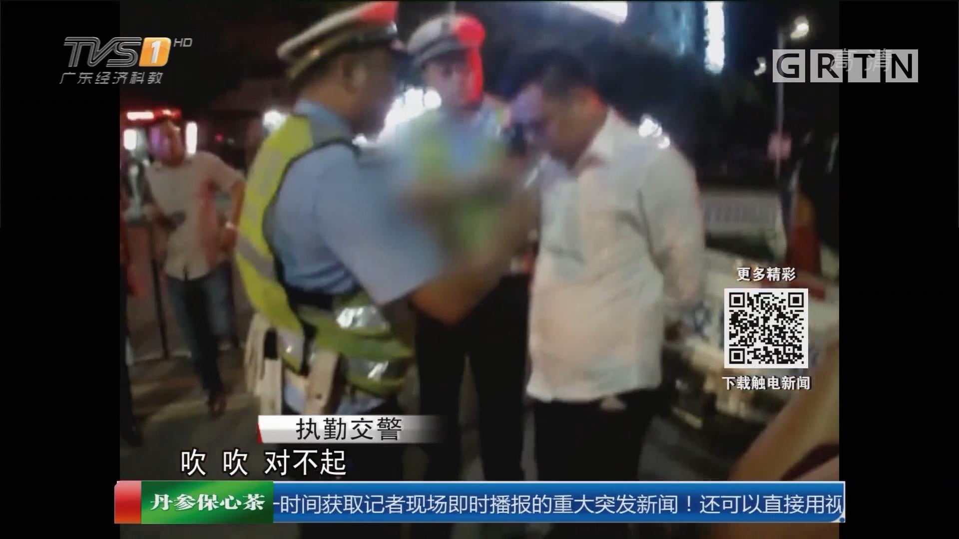 安徽芜湖:男子酒驾被查 当场大飙演技