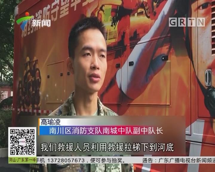 四川重庆:女子醉酒跳河 轻生不成反摔伤