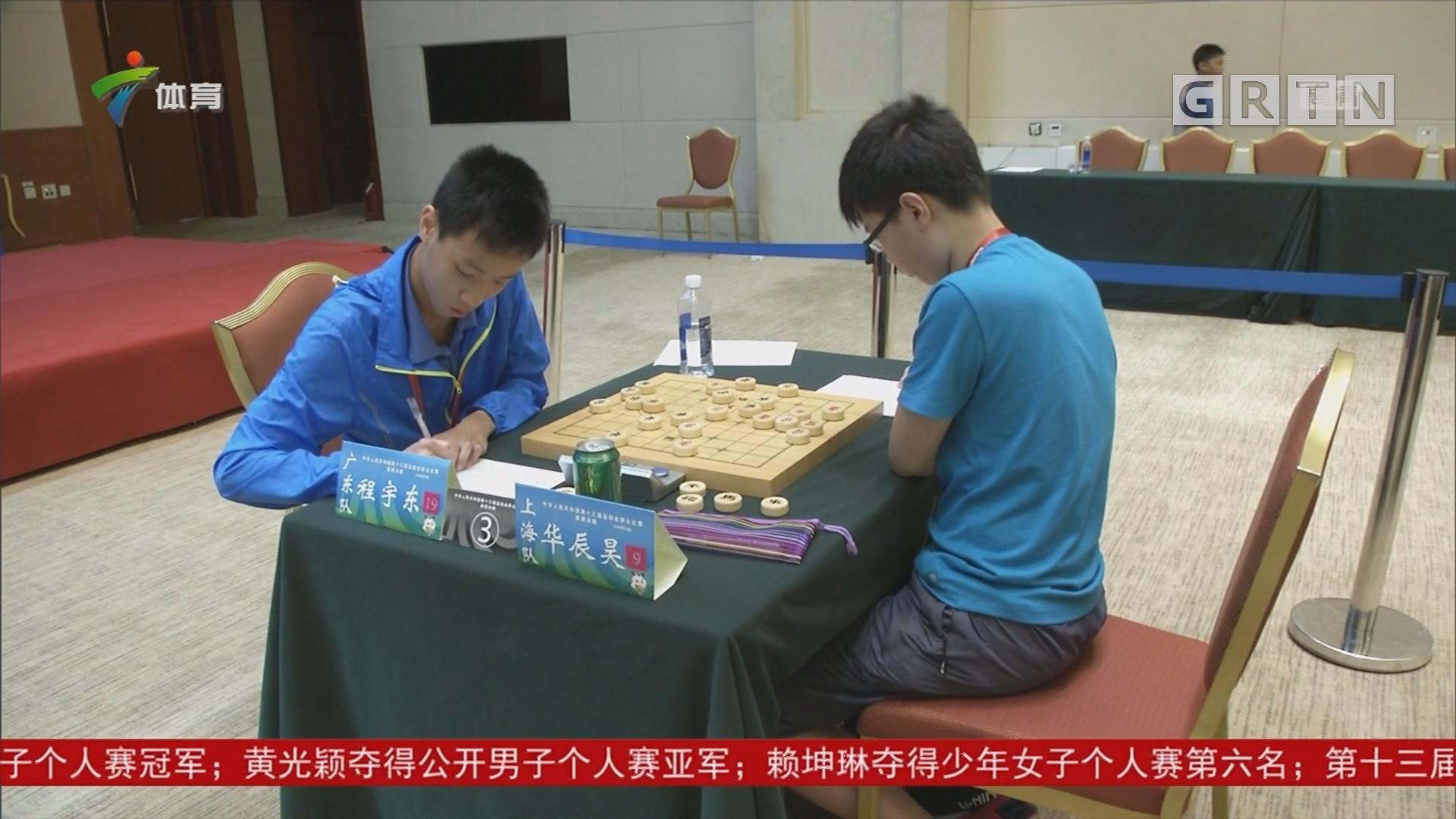 坚实后盾支持 广东队象棋步步前行