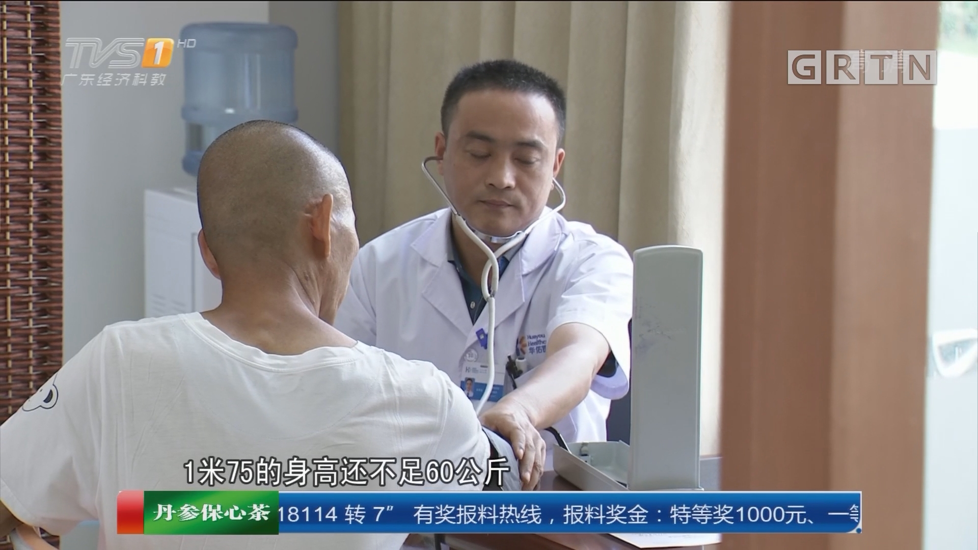 """广州花都:心理辅导断""""心瘾"""" 防止吸毒人员再吸毒"""