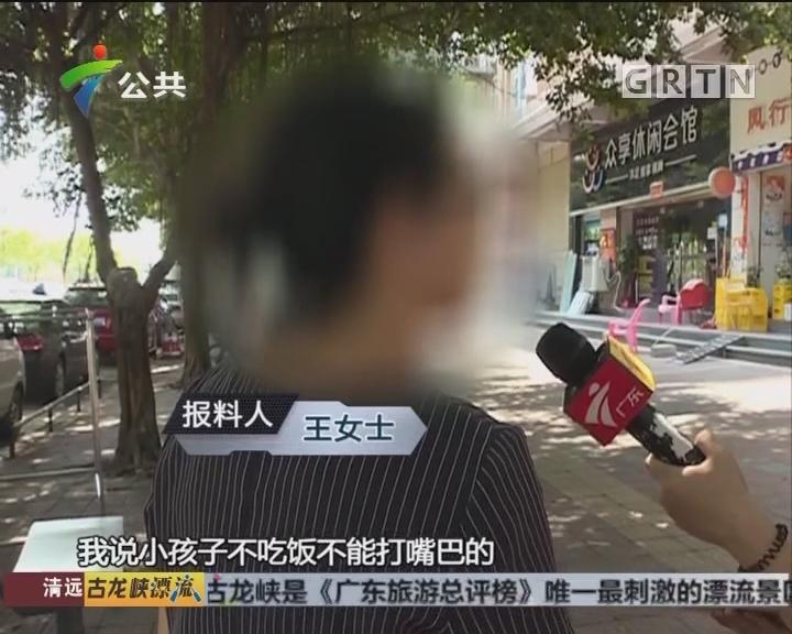 家长投诉:1岁半男童遭保姆打耳光