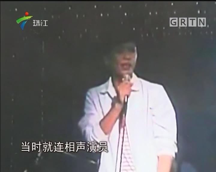 引领风骚:音乐茶座成就广东流行音乐