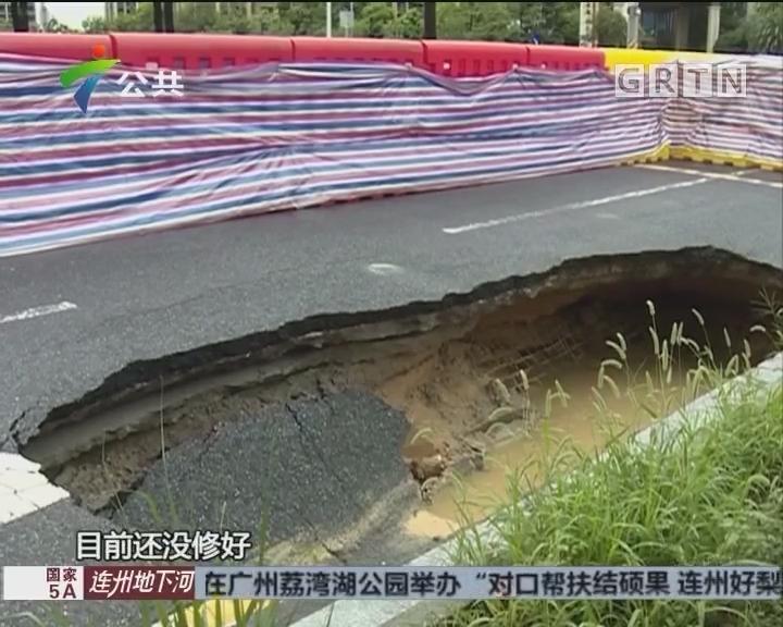 追踪:南海桂城下陷大坑 围蔽两周仍未修复