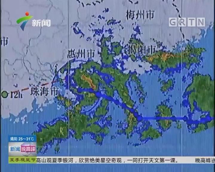 """双台风:台风""""桑卡""""今夜或登陆海南"""