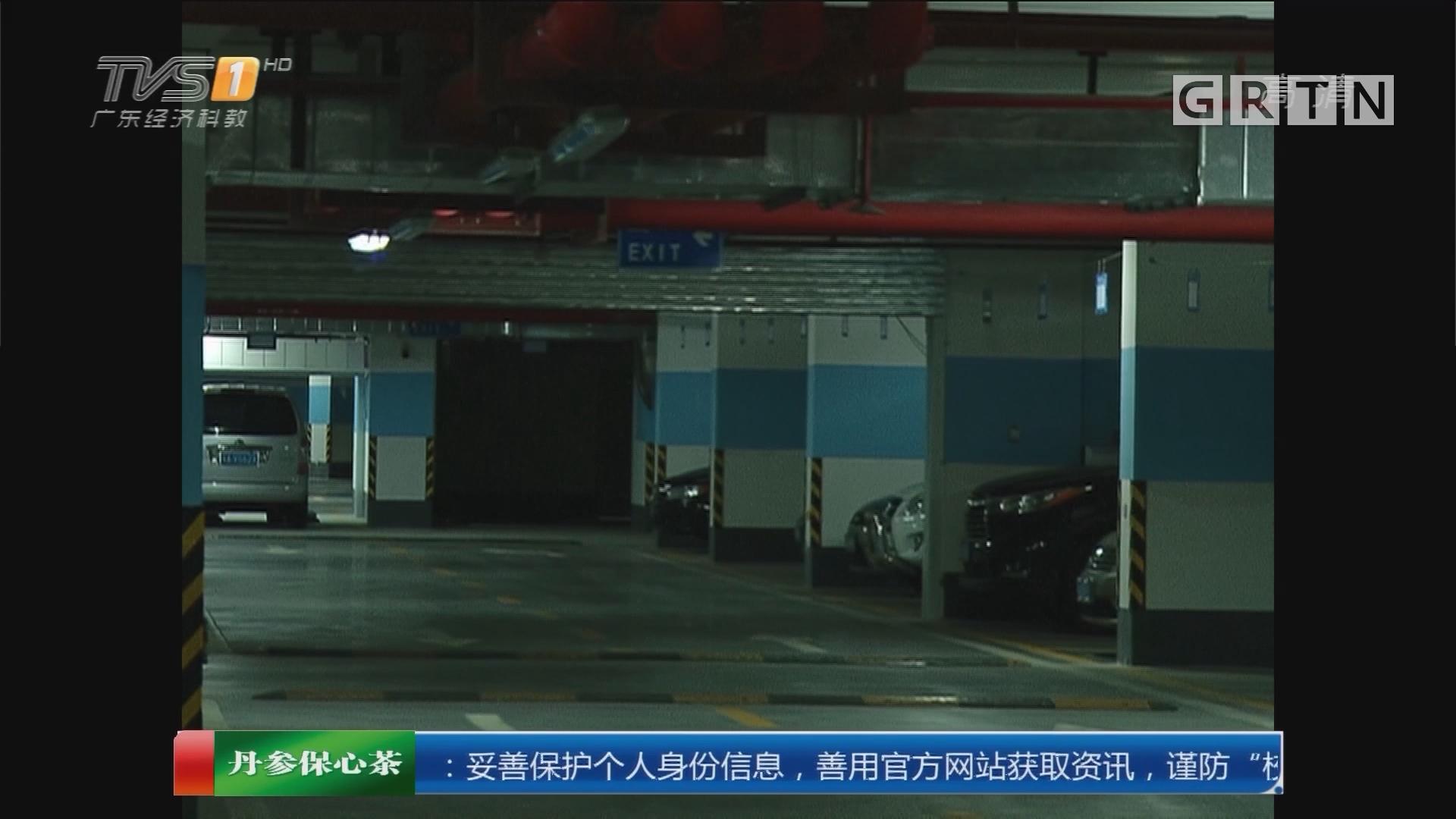 广州天荟公馆小区:小区停车收费大涨 业主有意见