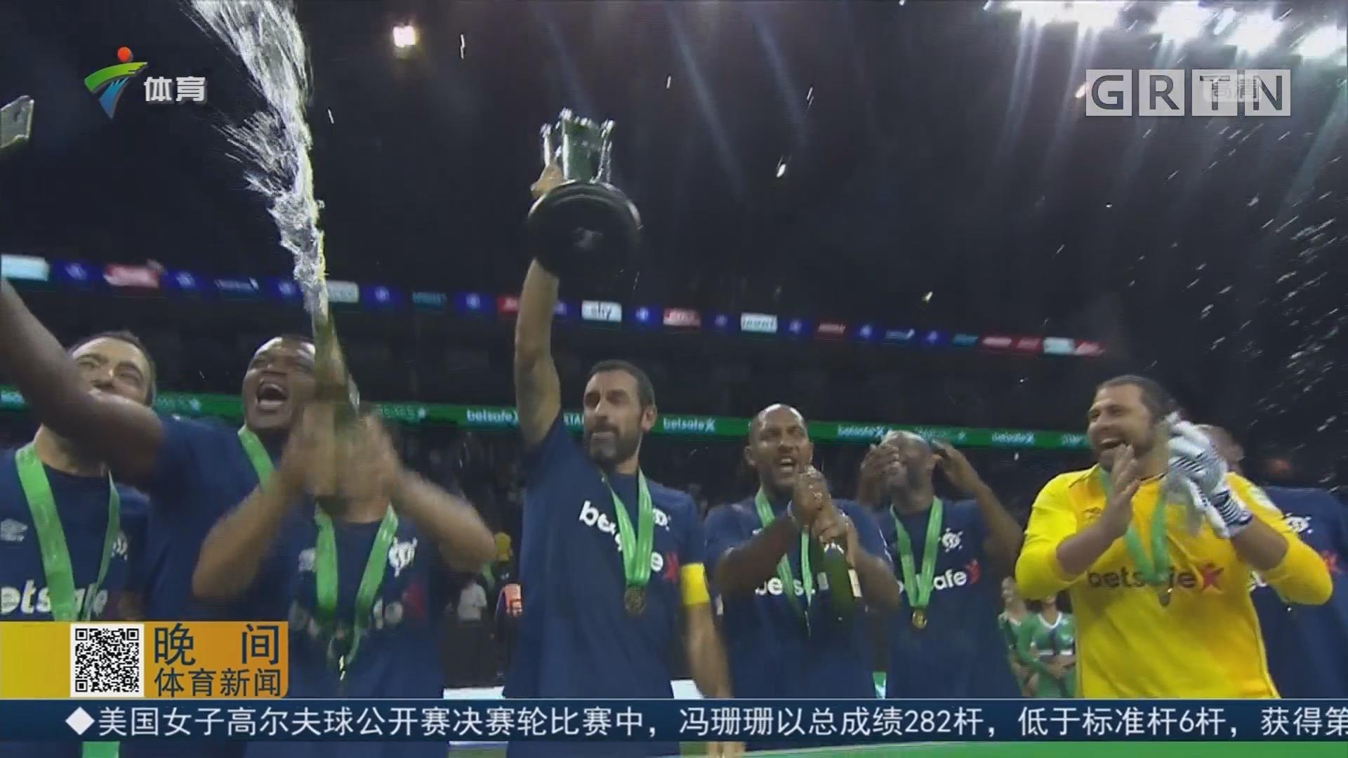传奇六人足球赛 法国队获得冠军