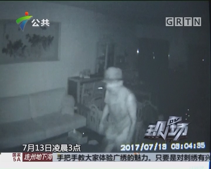 业主求助:小区多户被盗 监控记录作案一幕