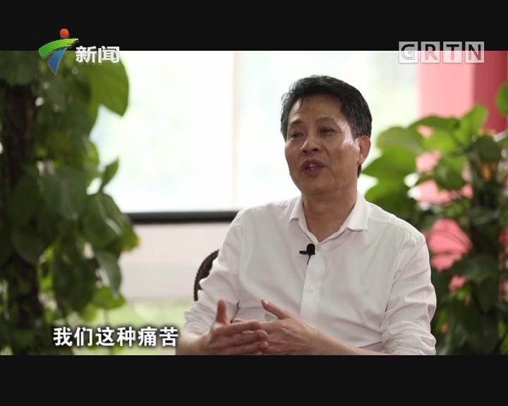 [2017-07-08]权威访谈:粤港企业家 相依二十载