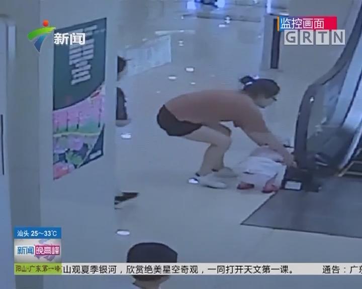 上海:惊险!女童手指被夹自动扶梯