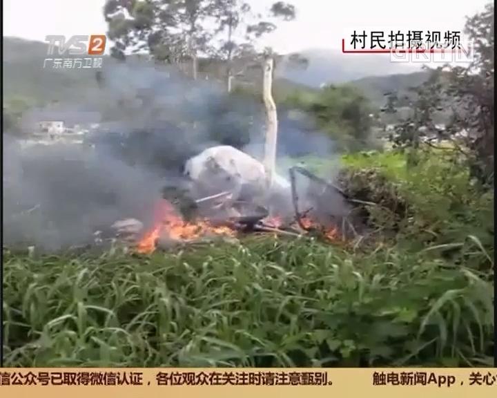 江门开平:滑翔机坠毁农田 警方发出通报