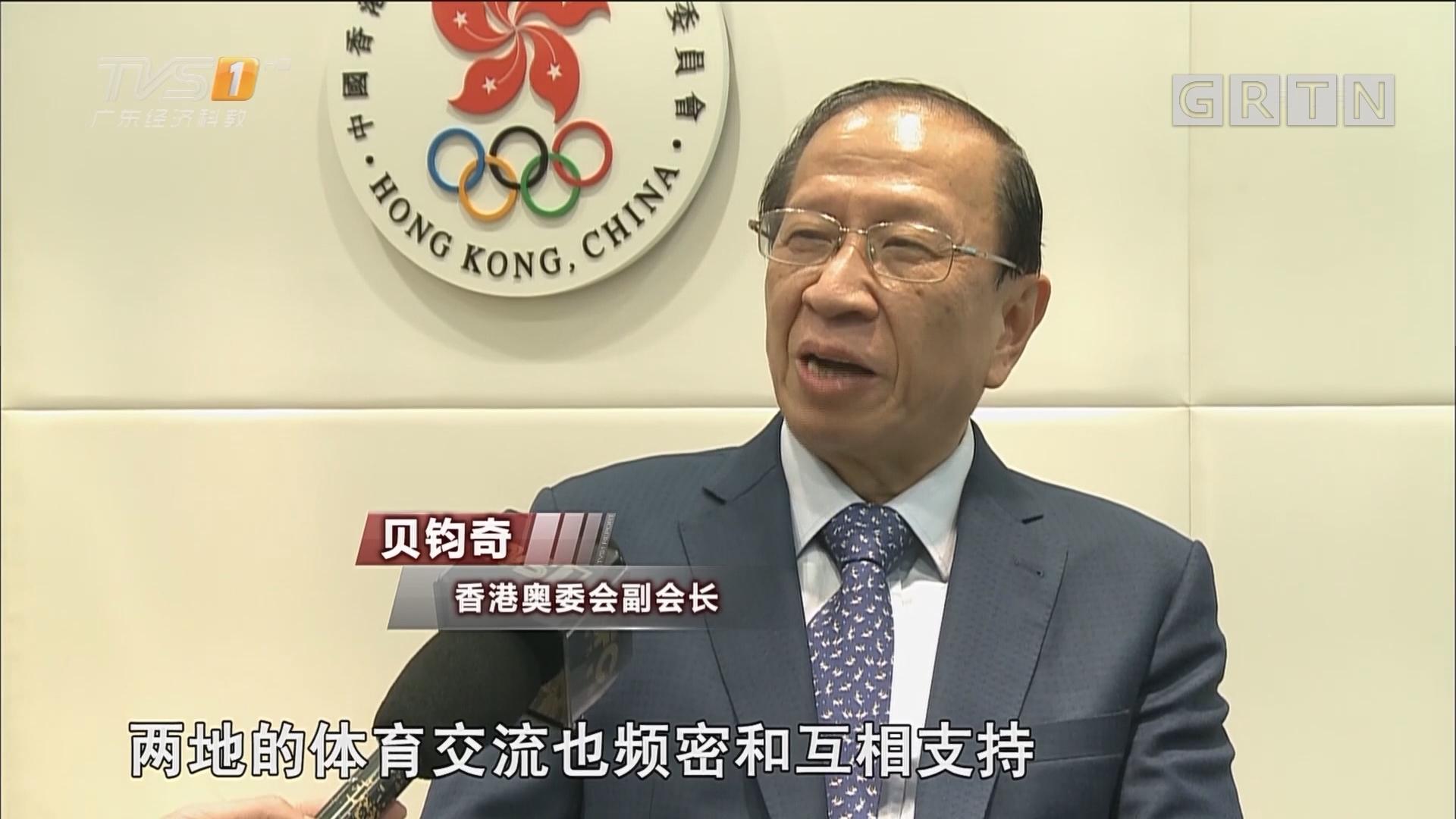 香港回归20年:贝钧奇回顾香港体育20年成就