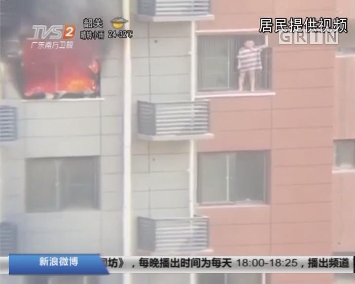 陕西西安:19楼着火男孩被困 幸施救及时