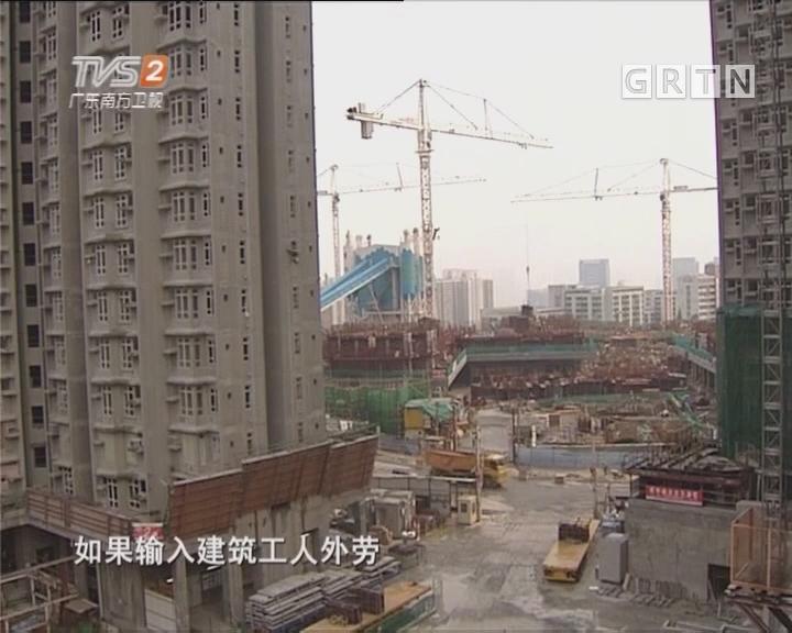 """北水南下投地""""面粉价""""愈抢愈高"""