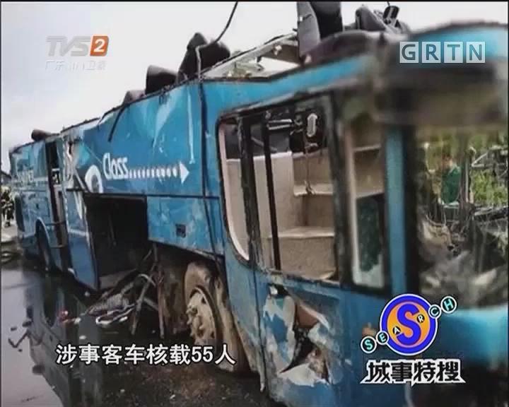 44人大巴翻车 已致19人遇难