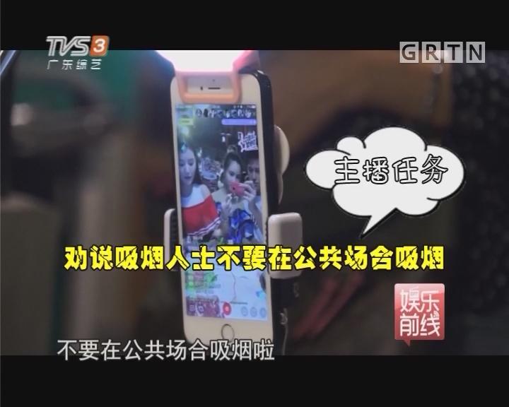 中国星食尚大赛来到广州 美食任务能否顺利完成?