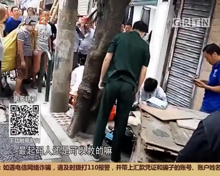广州荔湾:男子户外作业 从竹梯意外坠落