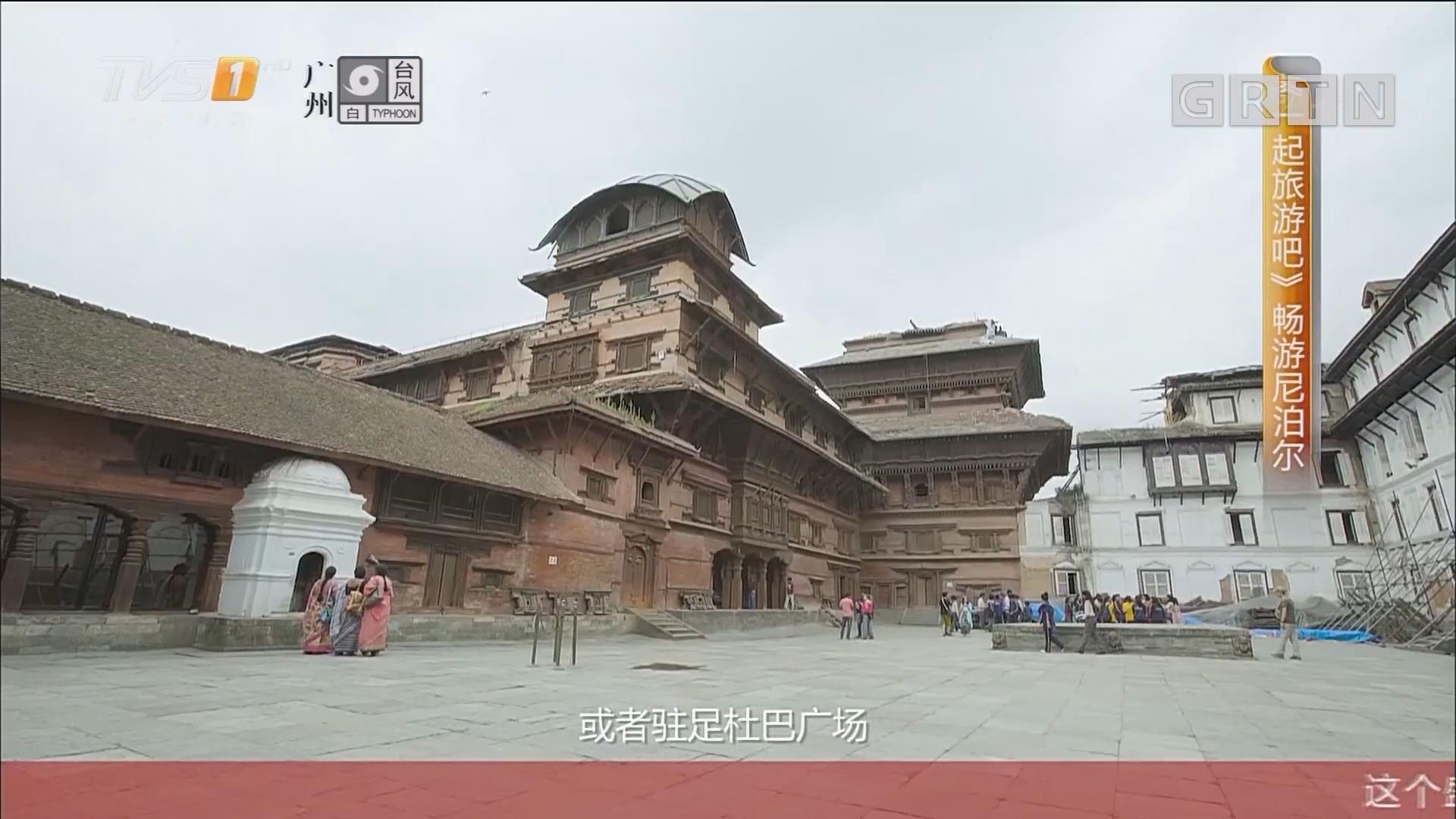 尼泊尔——加德满都
