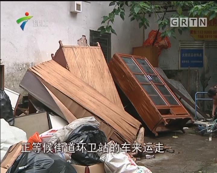 废旧家具处置难