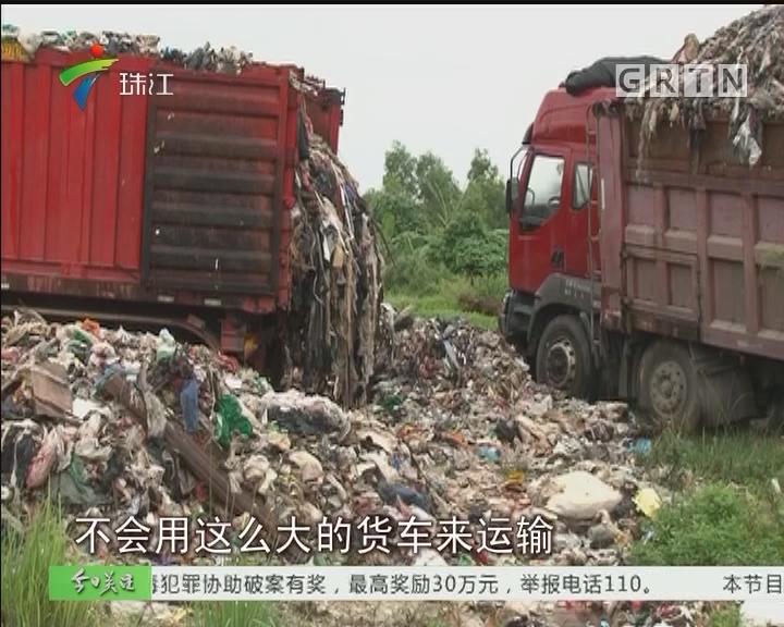 阳江:偷倒垃圾被发现 司机弃车而逃
