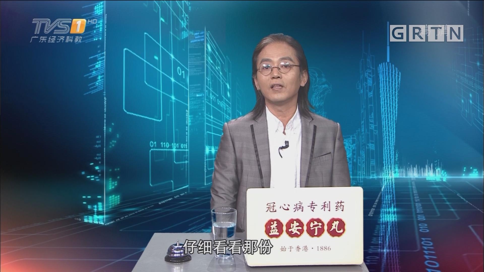 [HD][2017-07-26]马后炮:火锅店卖凉菜违法引热议 是难得的法制宣传