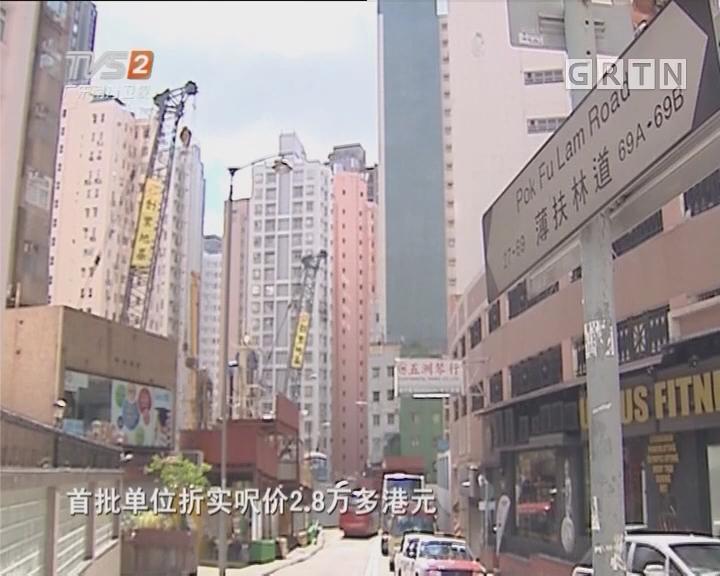 """香港迷你新盘再现""""奇则"""""""