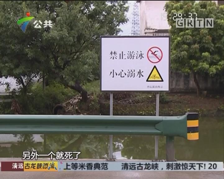 顺德:男子冒险下河 民警合力营救