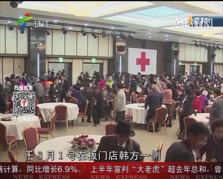 韩国向朝鲜提议举行军事和红十字会会谈