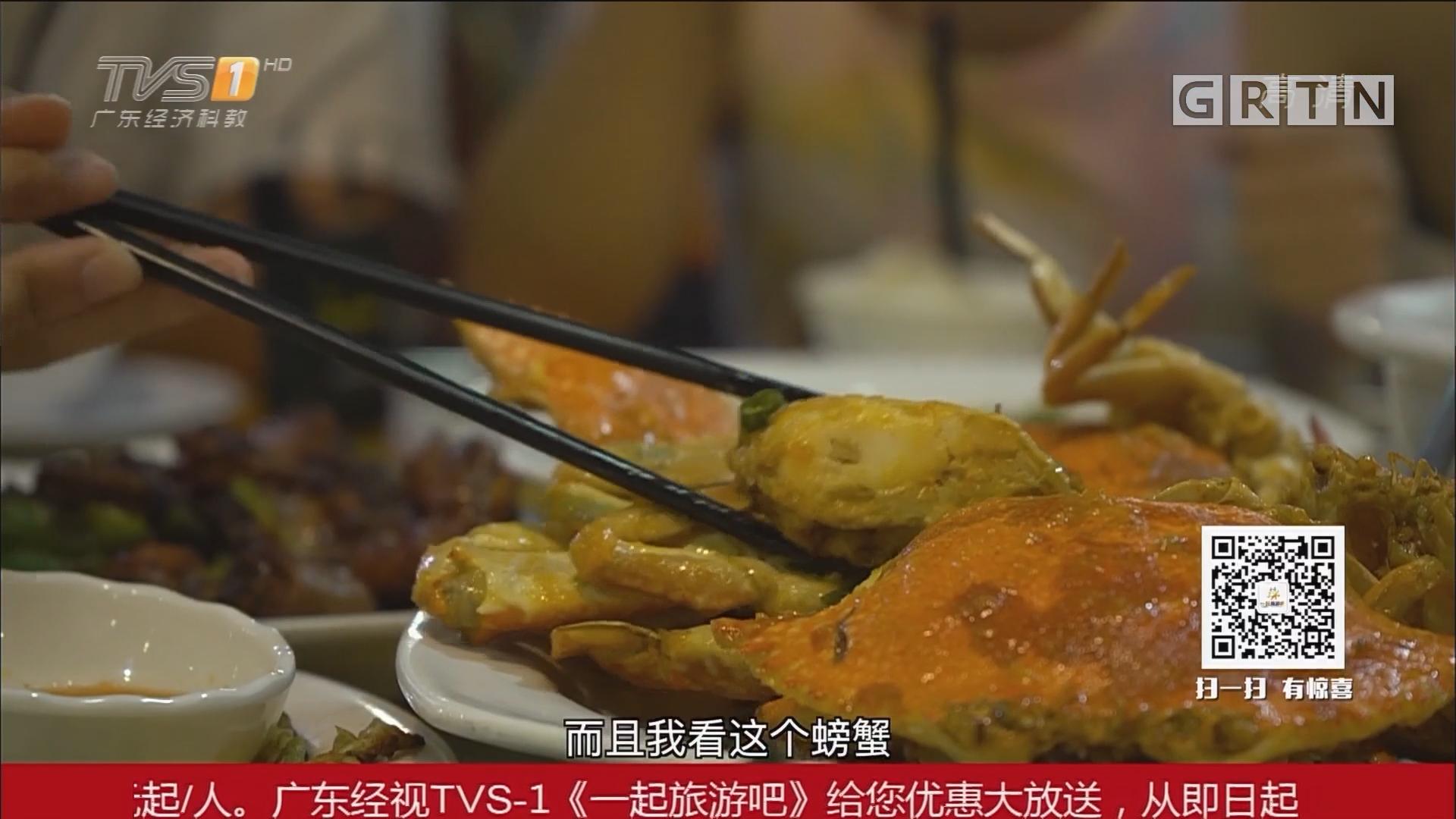 马来西亚·沙巴——海鲜餐