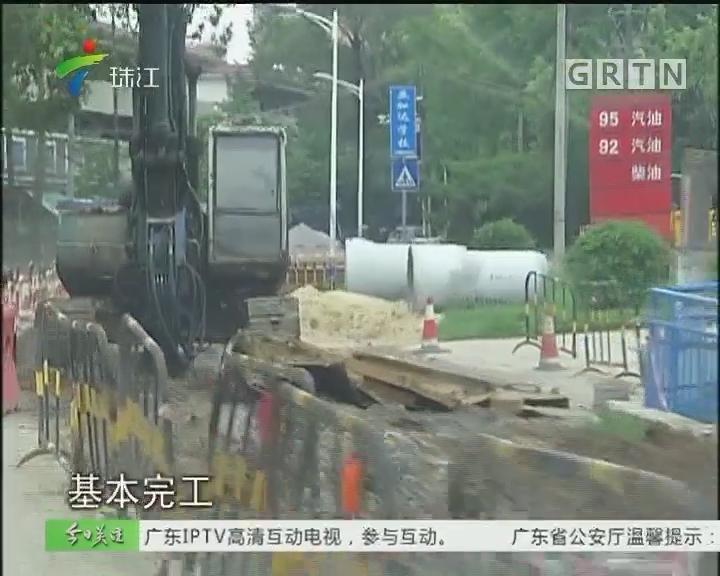 """广州:排污管网铺设工程变""""扰民""""工程 居民盼解决"""
