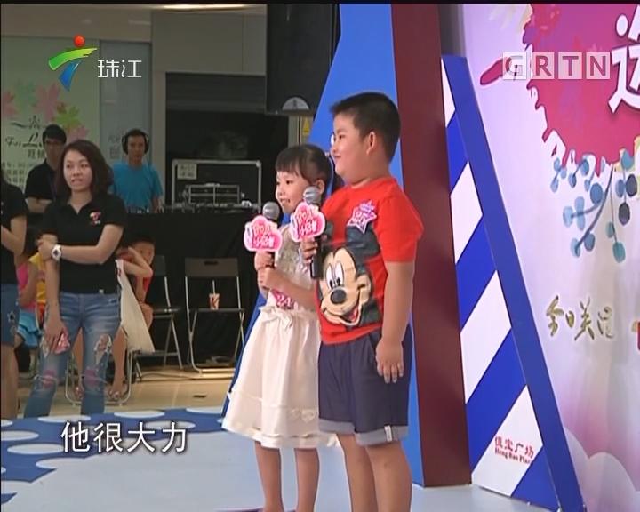 """关注小记者海选""""萌萌哒"""""""