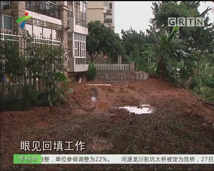 三水:花园私改鱼池泳池 回填一半就了事?