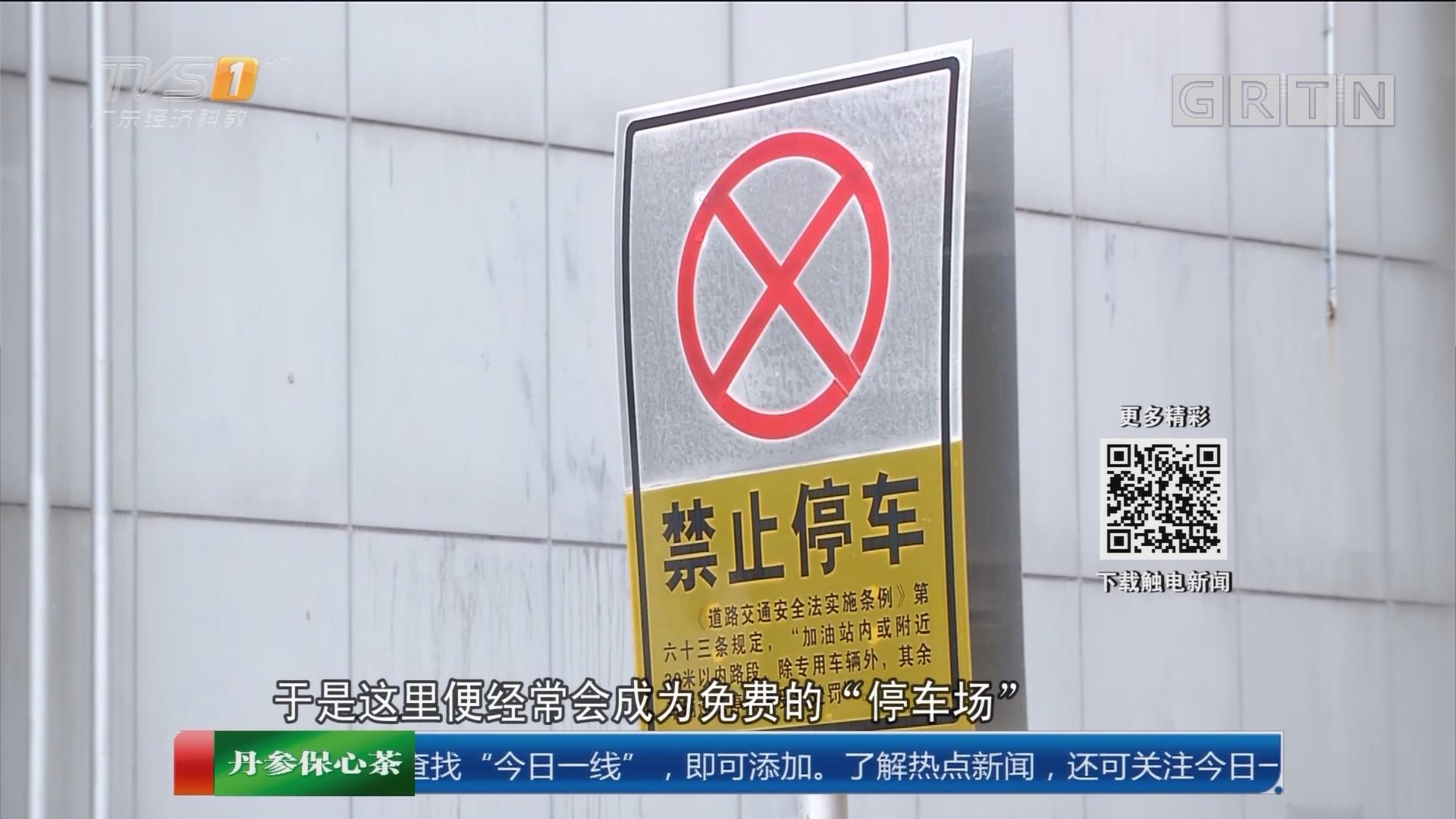 深圳:加油站内违章将被处罚 违停最高罚2千